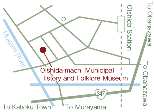 Oishida-machi Municipal History and Folklore Museum.jpg