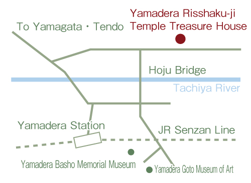 Yamadera Risshaku-ji Temple Treasure House.jpg