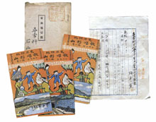 Photograph:Yamagata's songs, teaching plans for classes and  reports sent from school to home