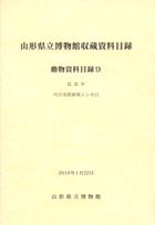 Image:Information Catalogue