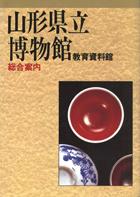 Image:General Information